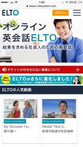 elto-top