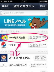 line2-1