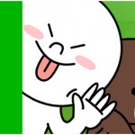 LINE(ライン)で格安オンライン英会話レッスン体験!