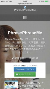 phrase-phjrase-me-top-page