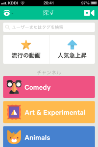 vine_menu