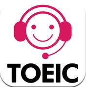 繰り返し聞くだけでTOEIC満点