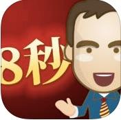 8byo-icon