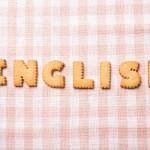 英会話教室やオンライン英会話をはじめる前の心得