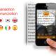 コレはすごい!最強のスマホ英語辞書アプリ「Worldictionary」