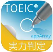 apptore-icon