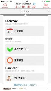 benative-menu