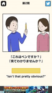 crazy-eigo-quiz-pen