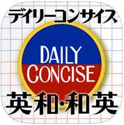 daily-eiwa