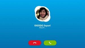 eigodo-skype-call