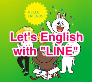english_with_line