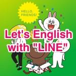 スマホを使ってLINEで毎日英語・英会話学習