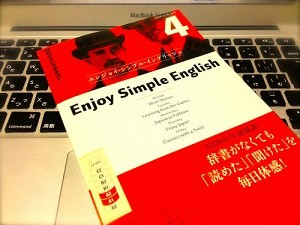 enjoy-simple-english