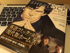 interesting-bilingual-manga-top