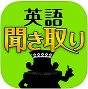 kikitorioukoku-icon