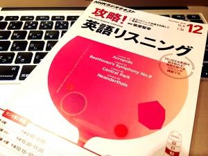 kouryaku-eigo-listening-top