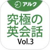 kyukyoku_icon_3