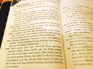 learning-english-in-action-text