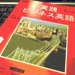 NHK語学講座「実践ビジネス英語」での効果的な勉強法とは