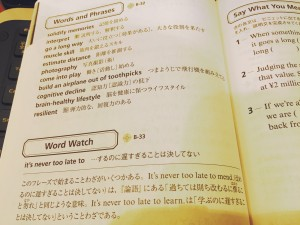 learning-english-in-action-words