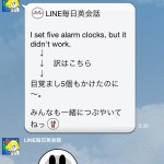 line2-3