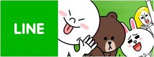 LINEオンライン英会話