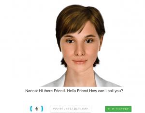 nanna-lesson-1