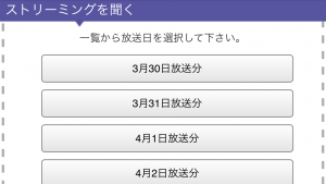 nhk-streaming-top