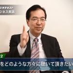 NHK語学講座「入門ビジネス英語」は、敢えてテキスト無しで