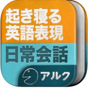 okineru_english