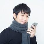 初心者のためのスマホでオンライン英会話の受講方法解説