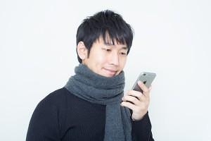 online-eikaiwa-beginer-top