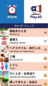 oyako-de-eikaiwa-top