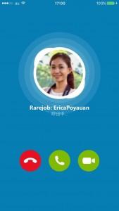 rarejob-3-skype-erica