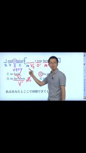 sakaki-sensei-grammar