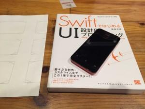 smart-phone-recording
