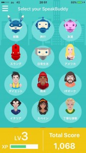speak-buddy-app-top