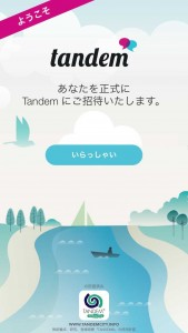 tandem-app-wlcome