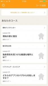 terratalk-app-top