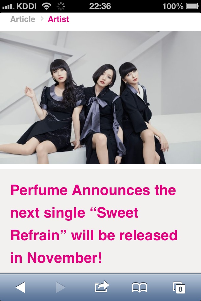 tokyo-girls-up-perfumu