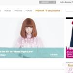 日本の流行POPカルチャーを追いつつ英語で楽しくリーディング