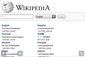 Wikipediaを英語で利用して楽しくリーディング力UP