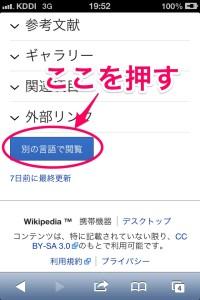 wiki-2